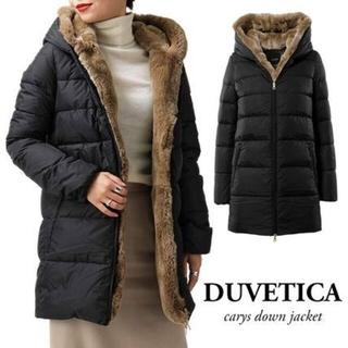 デュベティカ(DUVETICA)のDUVETICA CARYS ファーダウンコート 18万 40(ダウンコート)
