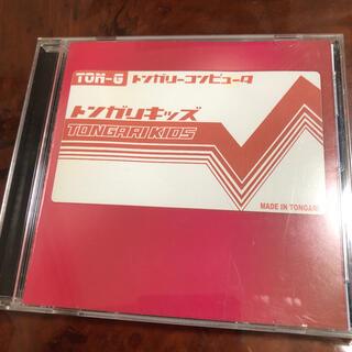 トンガリキッズ1(ポップス/ロック(邦楽))