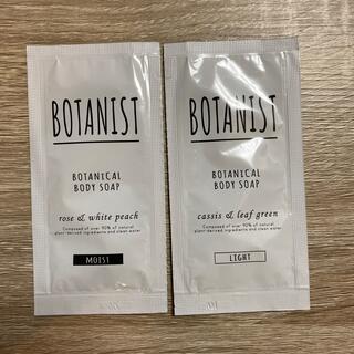 ボタニスト(BOTANIST)のボタニスト ボディーソープ ライト モイスト(ボディソープ/石鹸)