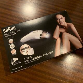 BRAUN - 【限界価格】BRAUN シルクエキスパート BD5003