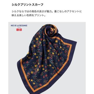 ユニクロ(UNIQLO)のユニクロ イネス スカーフ(バンダナ/スカーフ)