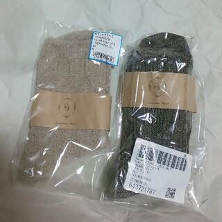 サマンサモスモス(SM2)のSM2    靴下 セット(ソックス)