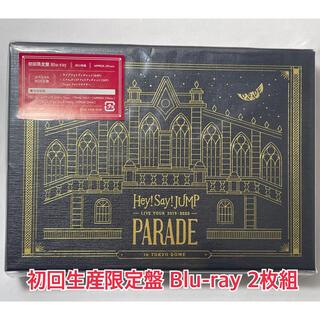Hey! Say! JUMP - Hey!Say!JUMP LIVE TOUR 2019-2020 PARADE