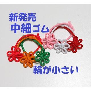 3個小さいヘアゴム全35色 オーダーメイド 花結び飾り結びメドゥプ (その他)
