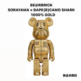 メディコムトイ(MEDICOM TOY)のBE@RBRICK SORAYAMA × BAPE(R) CAMO SHARK(フィギュア)