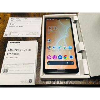 アクオス(AQUOS)の🌸新品未使用🌸 AQUOS sense4 lite シルバー SIMフリー(スマートフォン本体)