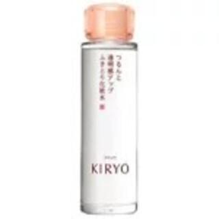 シセイドウ(SHISEIDO (資生堂))のキリョウ クリアアップウォーターn〈ふきとり化粧水〉【2本セット】(化粧水/ローション)
