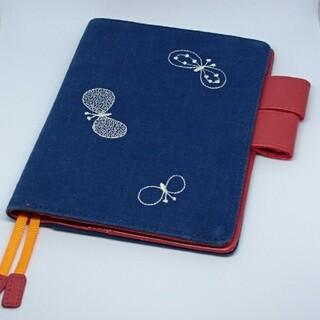 ミナペルホネン(mina perhonen)のほぼ日手帳ミナペルホネン手帳カバー(送料無料)(その他)