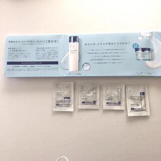 トランシーノ(TRANSINO)のトランシーノ サンプル(化粧水/ローション)