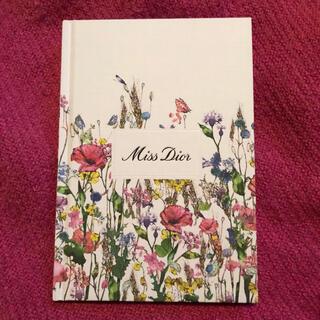 ディオール(Dior)の【限定品】ディオール ノート ノベルティ(ノート/メモ帳/ふせん)