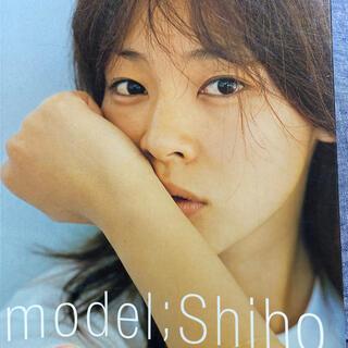 model shiho(ファッション/美容)