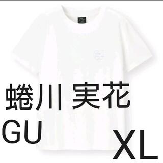 ジーユー(GU)の蜷川実花 GU グラフィック  Tシャツ XLサイズ 新品タグ付き(Tシャツ(半袖/袖なし))
