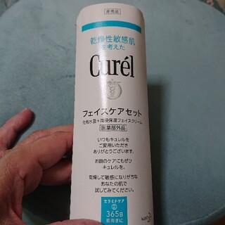 キュレル(Curel)のキュレルフェイスケアセット(化粧水/ローション)