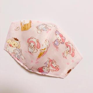 31-5 ピンク ネコ 幼児サイズ クール(外出用品)