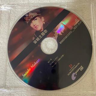 宝塚 宙組 シャーロックホームズ 主題歌CD(テレビドラマサントラ)