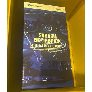 メディコムトイ(MEDICOM TOY)の即発可能 SUBARU BE@RBRICK THE 1st MODEL 400%(その他)