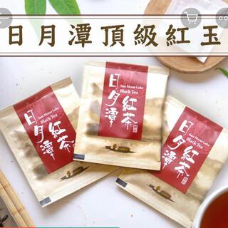 台湾日月潭紅茶 25袋入り(箱無し)(茶)