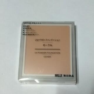 ムジルシリョウヒン(MUJI (無印良品))の新品未使用 MUJI  無印良品UVパウダーファンデーションオークル(ファンデーション)