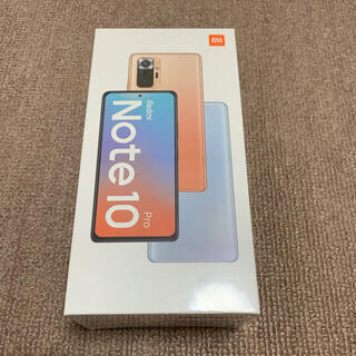 アンドロイド(ANDROID)の新品未開封品 Xiaomi Redmi Note 10 Pro ブロンズ(スマートフォン本体)