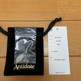 クーティー(COOTIE)のAntidote RX-908-S SILVER950 シルバー(ネックレス)