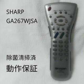 シャープ(SHARP)の【純正】SHARP シャープ テレビ リモコンGA267WJSA(その他)