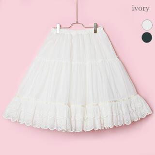 エミリーテンプルキュート(Emily Temple cute)のメロバス Cotton candyパニエ(ひざ丈スカート)