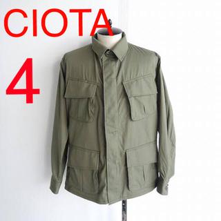 コモリ(COMOLI)のCIOTA サイズ4 ジャングルファティーグジャケット 21SS(ミリタリージャケット)