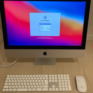 アップル(Apple)のiMac 2017 21.5 i5 3.4 / 16GB / 256 SSD(デスクトップ型PC)