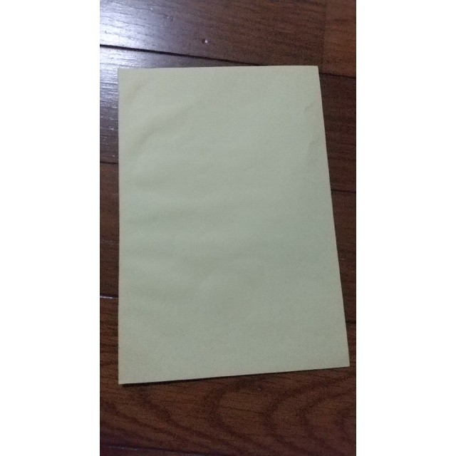 集英社(シュウエイシャ)の僕のヒーローアカデミア  シール  クリアカード エンタメ/ホビーのアニメグッズ(クリアファイル)の商品写真