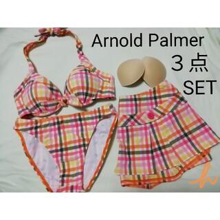 Arnold Palmer アーノルドパーマー 水着 ブラ+パンツ+スカート3点