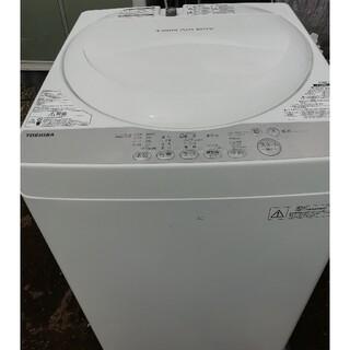 トウシバ(東芝)の札幌市近郊の方限定!配達無料!東芝 洗濯機 2016年製  AW-4S3(洗濯機)