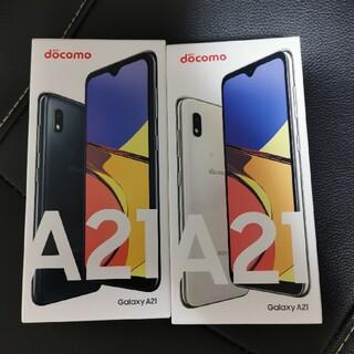ギャラクシー(Galaxy)の開封品 2台 ギャラクシーA21 シムロック解除済(携帯電話本体)