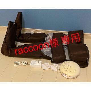 パナソニック(Panasonic)のレッグリフレ Panasonic EW-RA98 エアーマッサージャー(その他)