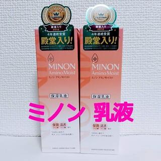 MINON - ミノン アミノモイスト モイストチャージ ミルク 保湿乳液 100g 2本セット