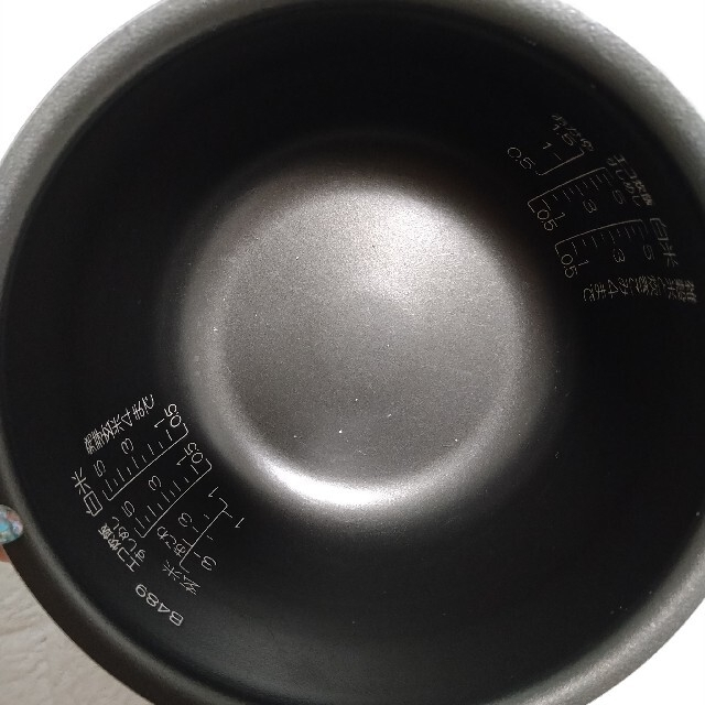 象印(ゾウジルシ)の炊飯器 象印 スマホ/家電/カメラの調理家電(炊飯器)の商品写真