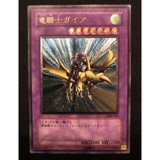 ユウギオウ(遊戯王)の遊戯王 竜騎士ガイア レリーフ 5つ目(シングルカード)