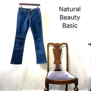 ナチュラルビューティーベーシック(NATURAL BEAUTY BASIC)のE2781【ブーツカット美品】ナチュラルビューティベーシック ストレッチデニム(デニム/ジーンズ)
