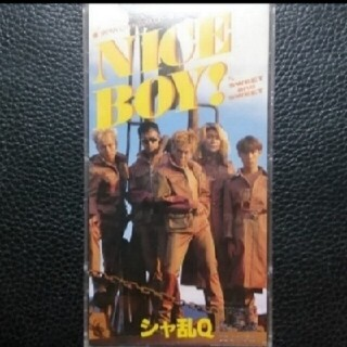 【送料無料】8cm CD ♪ シャ乱Q♪NICE BOY !♪(ポップス/ロック(邦楽))