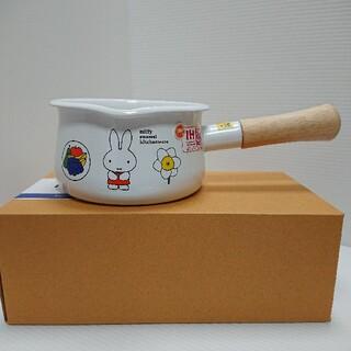 富士ホーロー - ミッフィー ホーロー片手鍋