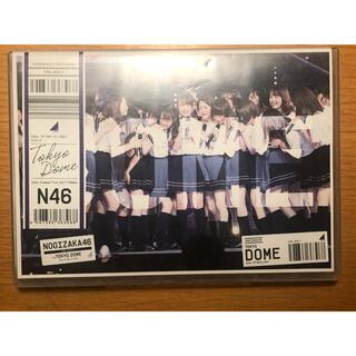 ノギザカフォーティーシックス(乃木坂46)の 乃木坂46 真夏の全国ツアー2017 final in tokyo DVD(ミュージック)