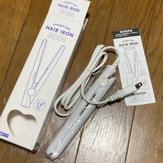 スリーコインズ(3COINS)のサンキューマート オリジナル ミニヘアアイロン ストレート ホワイト(ヘアアイロン)