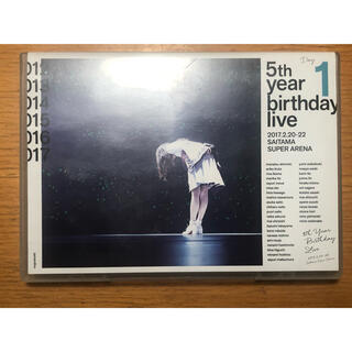 ノギザカフォーティーシックス(乃木坂46)の5th year birthday live 1日目 (9/1値下げしました!)(ミュージック)