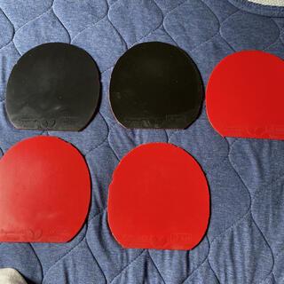 バタフライ(BUTTERFLY)のディグニクス05.09c 特厚 選手用(卓球)