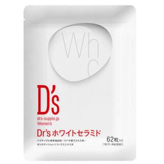 Dr. Jart+ - 飲む日焼け止め Dr.s ホワイトセラミド
