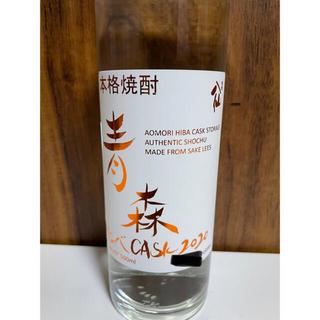 日本酒 焼酎 青森ヒバCASK 八仙(焼酎)