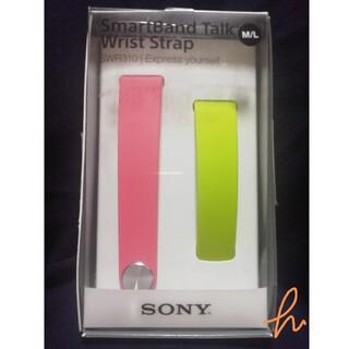 ソニー(SONY)のSONY純正ウェアラブルデバイス SmartBand Talk交換用バンド(その他)