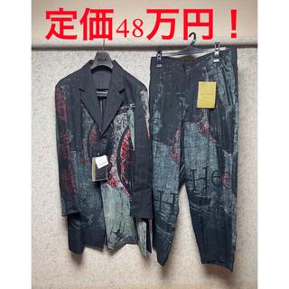 ヨウジヤマモト(Yohji Yamamoto)のyohjiyamamoto21ss  漢字ストライプセットアップ(セットアップ)