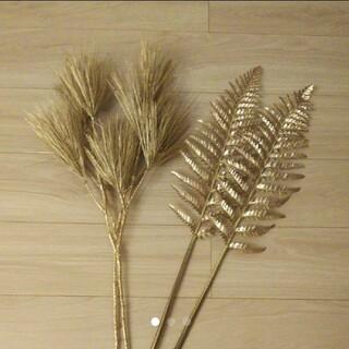 ドライフラワー セット ゴールド 造花(ドライフラワー)