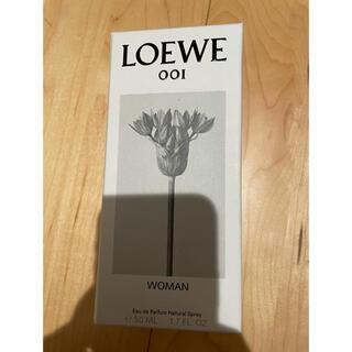 ロエベ(LOEWE)のロエベ  香水 LOEWE 001 woman オードトワレ 50ml(香水(女性用))