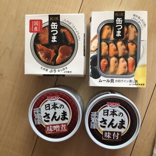 缶つま、日本さんま 4缶(缶詰/瓶詰)